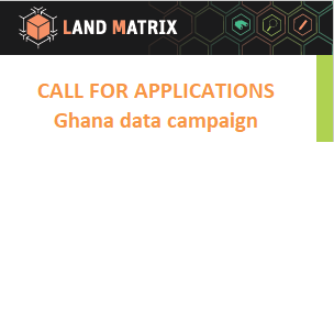 Call for apps - Ghana.png